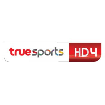 True Sport HD4