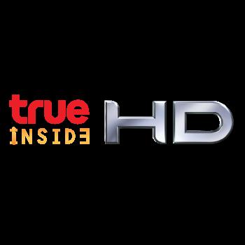True Inside HD