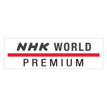 NHK World Premium